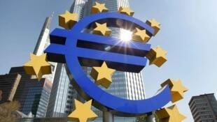 مقر بانک مرکزی اروپا در شهر فرانکفورت آلمان است.