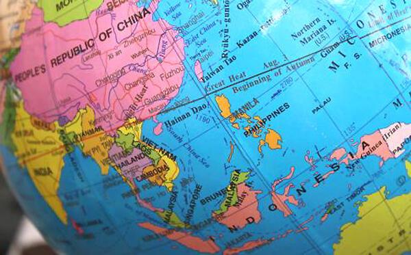 Quả địa cầu có ghi bản đồ lưỡi bò của Trung Quốc (DR)