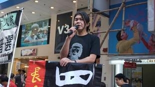 香港社民连立法会议员梁国雄2017年2月8日在记者会上正式宣布参加下届特首选举。