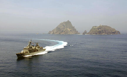 Un bâtiment de guerre sud-coréen participe à des manoeuvres au large des îles Dogdo, le 30 juillet 2008.