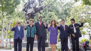Presidenta Dilma Rousseff durante cerimônia de oferenda floral e fotografia oficial dos Presidentes dos Estados Partes do Mercosul. Caracas, Venezuela, 29/07/2014.