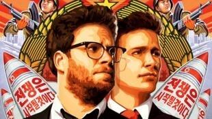 """Cartaz do filme """"A Entrevista"""", da Sony Pictures, com Seth Rogen e James Franco."""