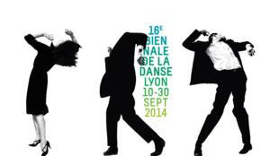 affiche de la 16ème Biennale de la danse qui se tient jusqu'au 30 septembre à Lyon.