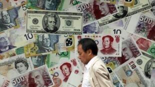La Banque centrale de Chine a décidé de renforcer les capitaux de deux institutions financières clés de son économie.