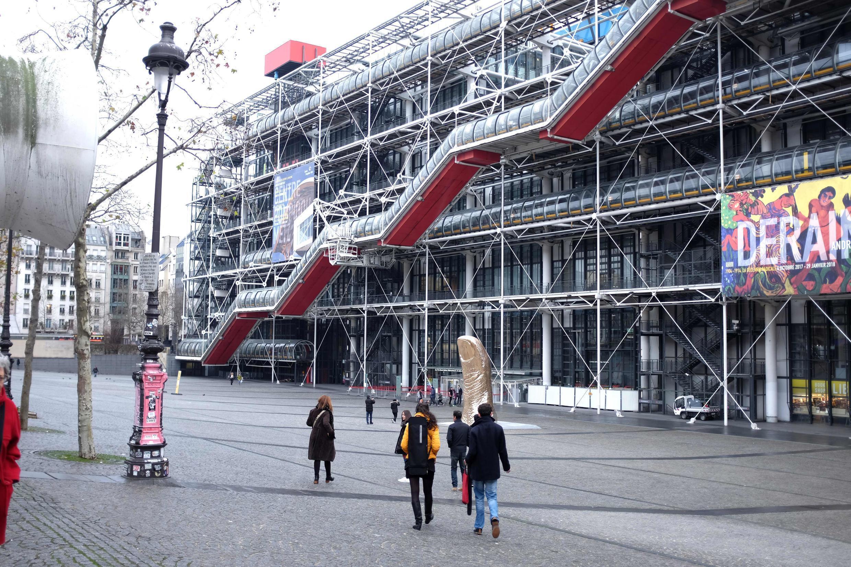 Париж, Центр Помпиду
