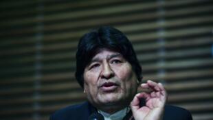 Rais wa zamani wa Bolivia Evo Morales kwenye mkutano na waandishi wa habari huko Buenos Aire, Argentina, Februari 21, 2020.