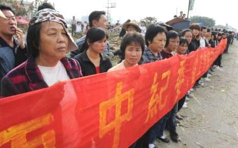 Tại Trung Quốc, thường xảy ra những vụ biểu tình để phản đối việc trưng thu đất đai - Reuters