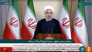 Tổng thống Iran Hassan Rouhani phát biểu về thỏa thuận hạt nhân. Ảnh ngày 08/05/2018 tại Teheran.
