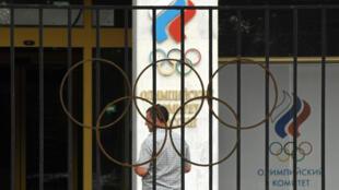 Российский олимпийский комитет. 24 июля 2016
