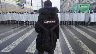 Акции протеста и их подавление в России 31 января: хроника