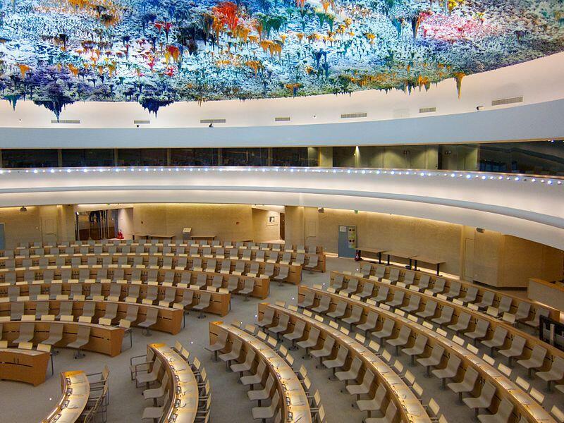 Phòng hội nghị của Hội đồng Nhân quyền Liên Hiệp Quốc tại Genève - Wikimedia