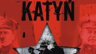 កុនឯកសារស្តីពីការសម្លាប់រង្គាលនៅកាទីន (Katyn) ត្រូវបានផ្សាយតាមទូរទស្សន៍រដ្ឋរបស់រុស្ស៊ី