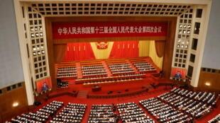 chine li keqiang congrès NPC