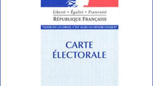 Une carte d'élécteur française.