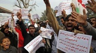 Акция против карикатур на Пророка в Афганистане