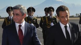 Президент Армении Серж Саргсян встречает Николя Саркози в ереванском аэропорту Звартноц 06/10/2011