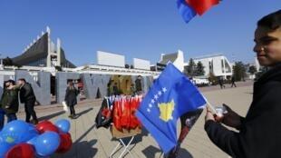 科索沃独立10周年仍未获塞尔维亚承认