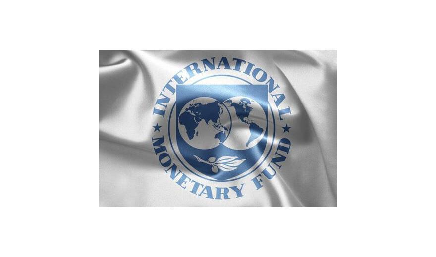 eghtessade- arme- صندوق بینالمللی پول