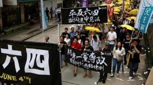 香港支联会发起六四30周年游行。