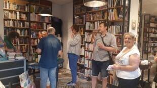La librairie les 2 Georges à Bondy, en banlieue parisienne