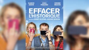 Affiche du film «Effacer l'historique».