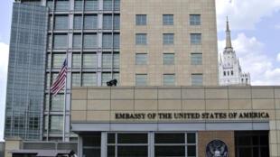 L'ambassade des États-Unis à Moscou