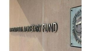 Image d'archive: IMF