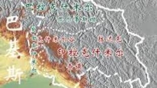 圖為網傳中印邊境地區地圖