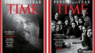 Escolha da personalidade do ano pela revista Time