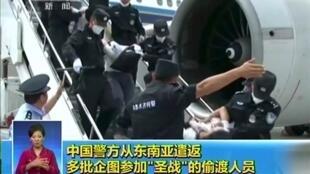 Povo uigur vítima de trabalho forçado e genocídio na China