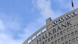 Le siège de la Halkbank à Ankara.