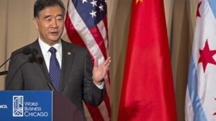 中国副总理汪洋在美国时间本周三出席芝加哥举行的中美商业关系论坛