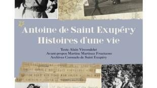 La couverture du livre d'Alain Vircondelet.