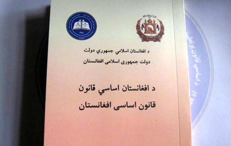 La Constitution afghane