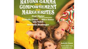 L'affiche de la pièce <i>De l'influence des rayons gamma sur le comportement des marguerites, </i>mise en scène et jouée par Isabelle Carré, jusqu'au 23 janvier au Théâtre de l'Atelier à Paris.