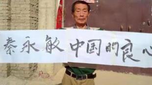 """中国异议人士徐昆因在社交媒体转发逾千条推文,声援香港""""反送中""""运动,去年8月被捕,已近10个月,当局不审不判。(图源:民生观察网)"""