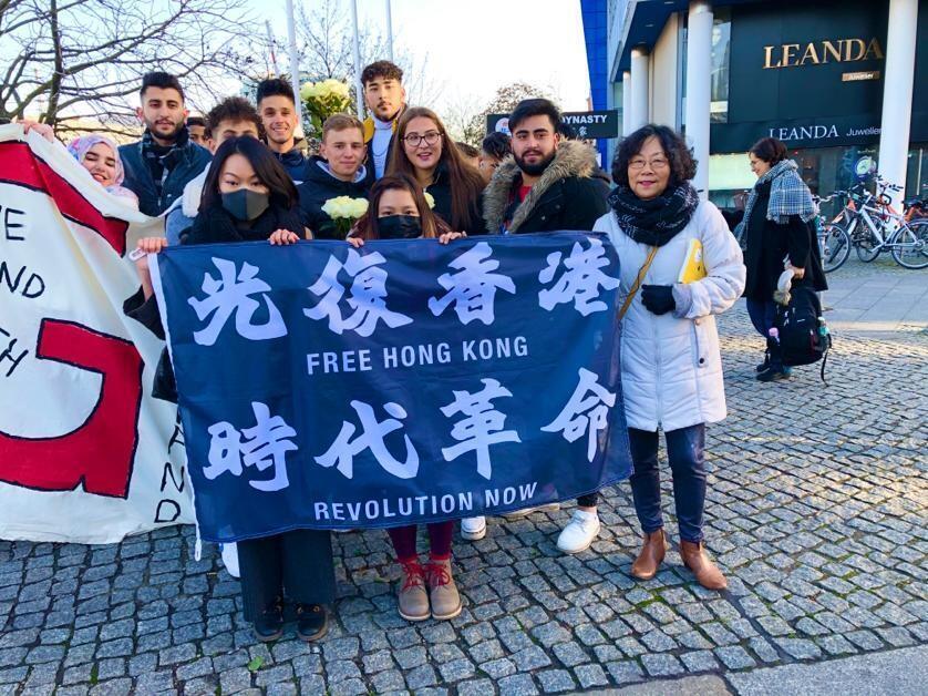 独立中文笔会等组织利用国际人权日在柏林发起支持香港的示威活动