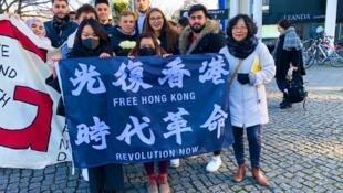 獨立中文筆會等組織利用國際人權日在柏林發起支持香港的示威活動