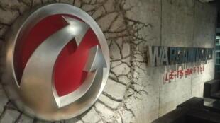 Офис одного изфлагманов белорусского IT-сектора— компания Wargaming.net
