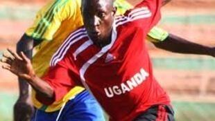 Julius Ogwang mshambuliaji wa kikosi cha vijana Uganda