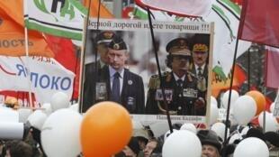 Manifestants à Moscou le 24 décembre 2011.