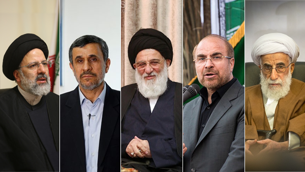 احمد جنتی، محمد باقر قالیباف، محمود شاهرودی، محمود احمدی نژاد، ابراهیم رئیسی