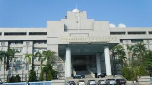 台湾高雄地方法院