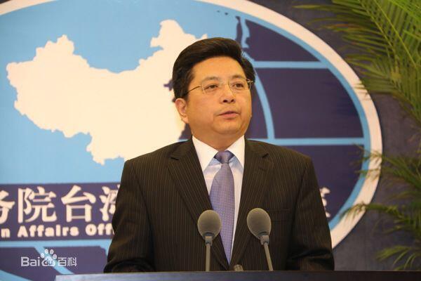 中国国台办发言人马晓光
