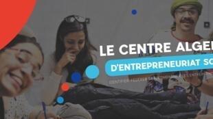 Le centre algérien d'entrepreneuriat social à Alger.