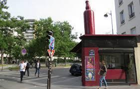 巴黎11區居民抗議情願聲中拯救了標誌性雕塑文物《胖酒瓶》