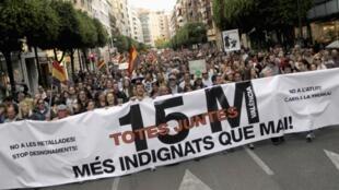 Os Indignados voltaram às ruas na Espanha, para comemoração do 2° aniversário do movimento.