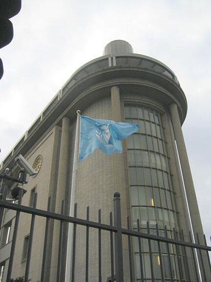 Здание Международного трибунала по бывшей Югославии в Гааге.