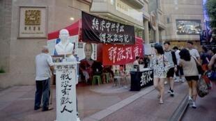 一旦实施香港国安法,政治口号如打到一党专政也可能触犯法律而身陷囹圄。