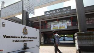 La devanture du Centre culturel chinois de Vancouver, qui a été vandalisé par des actes racistes et mis ensuite sous surveillance policière, le 21 mai 2020.